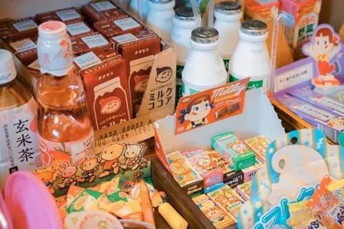 兔月屋·兔咖·杂货加盟店图片三