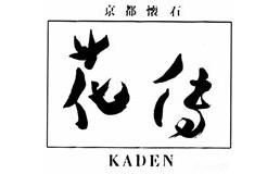 京都怀石花传日餐厅(京都石料理花传美浓吉)