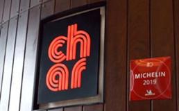 恰.牛扒房Char Bar&Grill