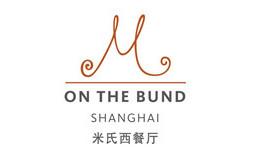 米氏西餐厅M on the Bund