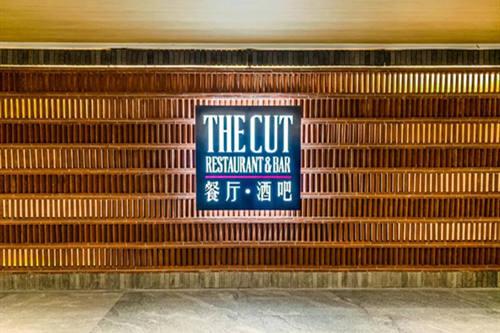 THE CUT餐厅·酒吧加盟店图片一