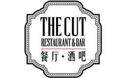 THE CUT餐厅·酒吧