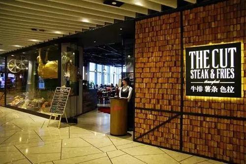 The Cut Steak & Fries加盟店图片二