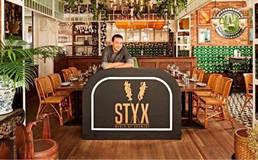 串街STYX餐厅