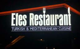 艾菲斯餐厅土耳其&地中海美食餐厅