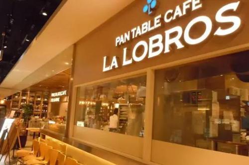 LA LOBROS PAN TABLE CAFE加盟店图片三