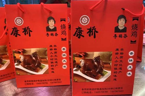 康桥烧鸡加盟店图片三