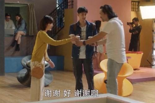 kin coffee剧照图片二