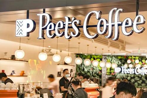 Peet's Coffee加盟店图片一