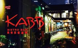 Kabb 凯博西餐酒吧餐饮管理有限公司